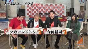 吉本 坂 46 が 売れる まで の 全 記録 シーズン 2 動画