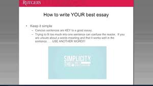 rutgers application essay essay on corruption eradication  how to write a successful personal essay when applying to u s how to write a successful