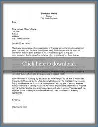 sle financial aid appeal letter