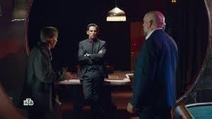 смотреть сериал большие ставки 2 сезон все серии