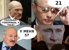 Между Киевом и Минском нет неразрешенных проблем, – глава МИД Беларуси - Цензор.НЕТ 5619