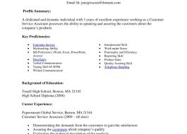 Simple Resume Sample Resume Simple Resume Template Word Resume Sample Design 73
