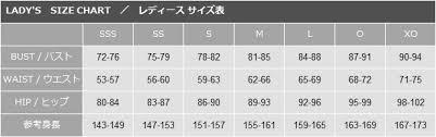Arena Swim Size Chart Far 2503wnc Arena X Python Swimsuit With Sportback