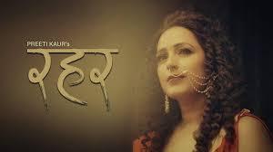 Preeti Kaur's Music Video Released