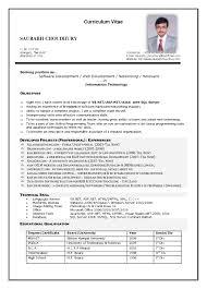 Resume Doctor Resume Template