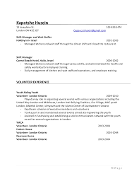 sample wait staff resume
