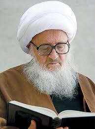 Image result for آیت الله وحید خراسانی