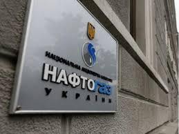 Особистий кабінет клієнта газопостачальної компанії «нафтогаз україни». Naftogaz Zadolzhennost Kompanij Za Nedelyu Umenshilas Na 603 Mln Grn Novosti Na Unn 7 Oktyabrya 2020 17 25