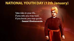 National Youth Day 2019 Swami Vivekananda Jayanti Wishes Quotes Sms