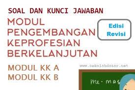 Documents similar to contoh soal seleksi siswa berprestasi sd. Soal Dan Kunci Jawaban Modul Pkb Guru Sd Kk A Dan Kk B Sekolahdasar Net