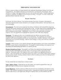 Preparing A Resume Preparing Your Resume