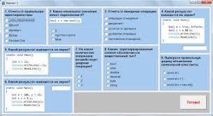 Контрольно оценочные средства Методический материал  Тест Основы ООП Язык c · Методический материал Контрольно оценочные средства