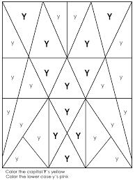 Hidden Image Worksheet - Alphabet Recognition
