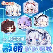 Alibaba.com offers 1,714 kawaii animated pillow products. Anime Azur Lane Kaga Akagi Home Decor Pillow Hugging Body Kawaii Plush Toy 11271 Ebay