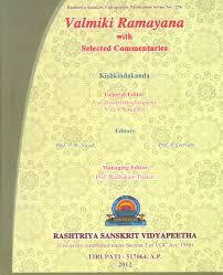 valmiki ra ana kishkindkanda selected commentaries  valmiki ra ana kishkindkanda selected commentaries sanskrit text r transliteration word to word meaning and english translation