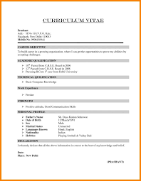 Resume Formate Stunning Resume Format For Bcom Students With No Experience Resume Corner