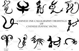 Chinese Astrology Chart Chinese Astrology Signs Chinese
