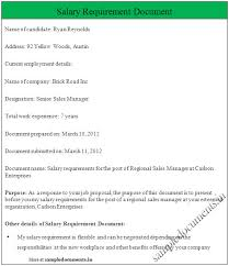 include salary requirements in cover letter how to address salary requirements in cover letter the hakkinen