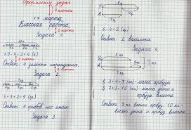 Гдз по английскому языку класс биболетова решение imkane  Гдз по английскому языку 8 класс биболетова решение