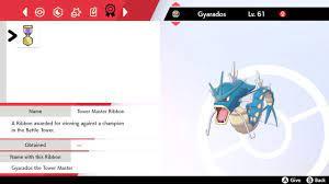 SwSh Battle Tower is too easy: pokemon