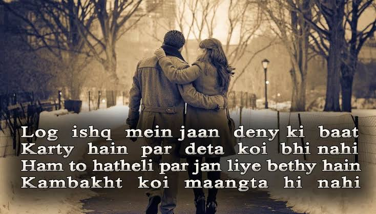 breakup shayari for boyfriend in english