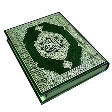 معلومات القرآن الكريم الحكيم images?q=tbn:ANd9GcQ