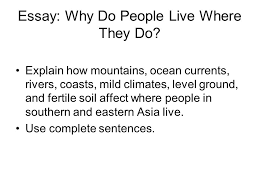 why do people lie essay do people lie essay do people lie essay  why do people lie essay