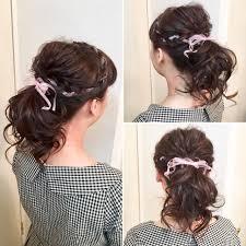 前髪編み込みなどポニーテールにひと工夫でこなれヘア Hair
