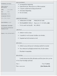 Biodata Resumes Resume Samples Format Free Download Popular Biodata Resume In Word