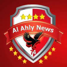Al Ahly News - Startseite