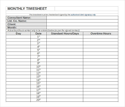 daily timesheet template free printable unique timesheet template free printable ornament entry level 12