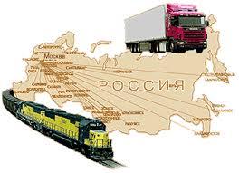 Доставка и оплата действительного диплома в России Доставка и оплата за документы