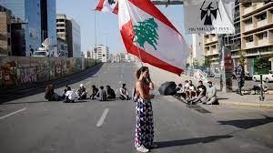 لبنان ينهار وحزب الله يزداد قوة - قراءة في الصحف العربية