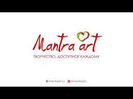 MantraArt - купить картины раскраски для рисования по номерам ...