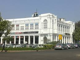 wallpapers office delhi.  Office Connaught Place  Delhi Image With Wallpapers Office D