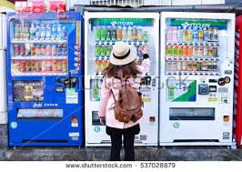 How Many Vending Machines In Tokyo Custom 48 Dec 48 Tokyo Japan Tourist Selecting Soft Stock Photo Edit Now