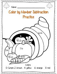 First Grade Thanksgiving Math Packet *Common Core Aligned ...