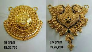 Temple Jewellery Locket Designs Latest Gold Pendants Designs With Weight And Price