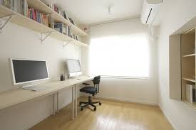 Design Home Office Space Awesome Decorating Design