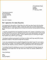 sample of job application letter application letter 004