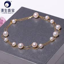 18K Gold Au750 White Pearl Chain Necklace China Freshwater ...