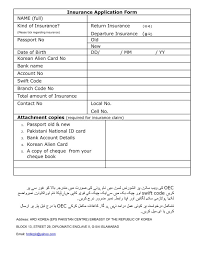 insurance id card with overseas employment corporation stan new claimant list and car insurance