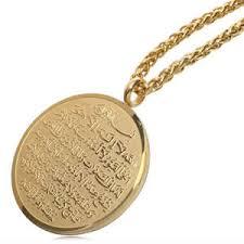 Выгодная цена на allah — суперскидки на allah. allah: топ ...