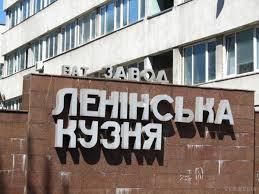 Одесский горсовет провел декоммунизацию: город избавился от советских названий улиц - Цензор.НЕТ 23