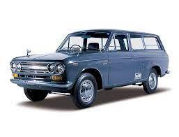 Nissan Heritage Collection Datsun Van 1500 Deluxe Datsun Datsun Bluebird Nissan