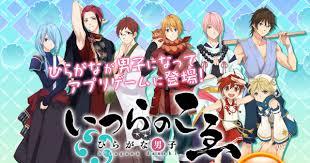 Tag Hiragana Soranews24 Japan News