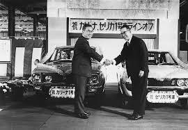 カーレース入門lets Go To The Circuit11 横山剣さんクレイジー