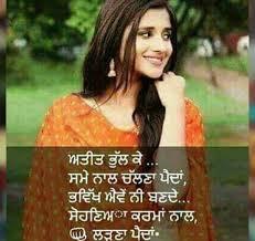 Pin By Simran On Simran Punjabi Quotes Attitude Quotes Punjabi
