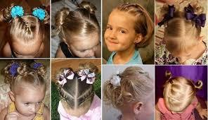 Детские прически для девочек всех возрастов Прически для маленьких девочек