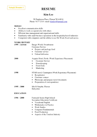 Template Resume Template Acting Templates For Actors Actor Within